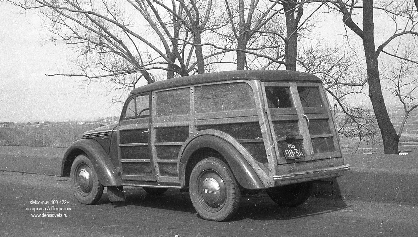 автомобиль для перевозки секретной почты